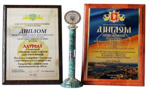 nagrady-biol-diplom-pobeditelya-100-luchshih-tovarov