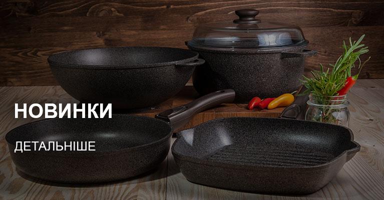 Новинки » Граніт браун укр