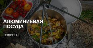 алюм рус