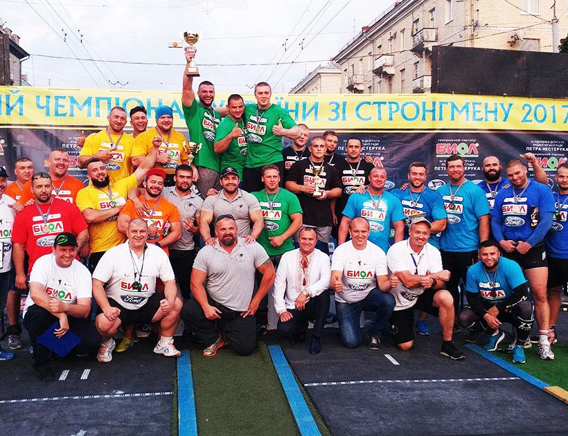 БИОЛ, шесть команд, 24 атлета, трактор, Вирастюк в Луцке соревновались сильнейшие мужчины Украины