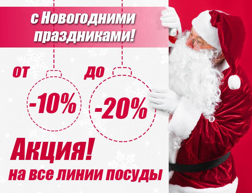 З Новорічними святами - TM BIOL