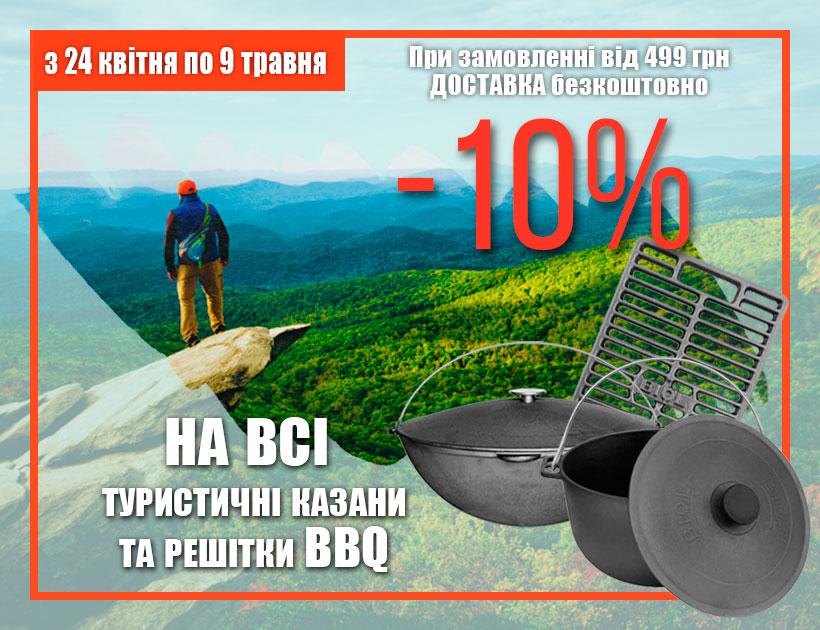 Пікнік - TM BIOL 2021